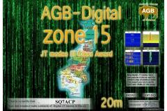 SQ7ACP-ZONE15_20M-III_AGB