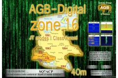 SQ7ACP-ZONE16_40M-I_AGB