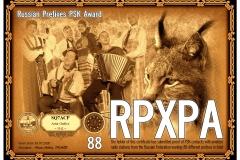 SQ7ACP-RPXPA-88_EPC