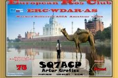 SQ7ACP-WDAS-75_ERC